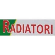 Радиаторы отопления Radiatori