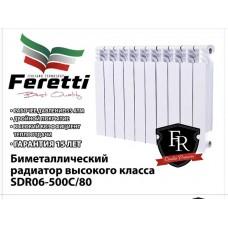 Биметаллический радиатор Feretti 500/80 (Италия)