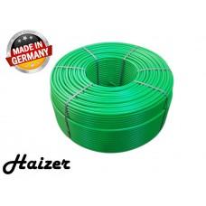 Труба для теплого пола Haizer 16x2.0 PEX-A с кислородным барьером