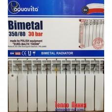 Биметаллический радиатор Aquavita 350/80 (Original)