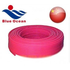 Труба для теплого пола blue ocean 16х2 с кислородным барьером
