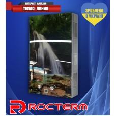 Газовая колонка ROCTERM ВПГ - 10АЕ (Водопад)