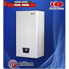 Газовый котел Roda Micra Duo OC28 (дым. 2 теплообменника)