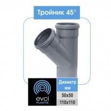 Тройник Evci Plastik 110x50x45 для внутренней канализации