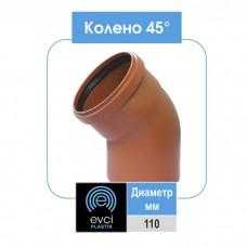 Колено Evci Plastik 110x45 для наружной канализации