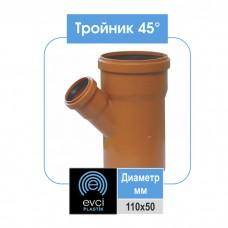 Тройник Evci Plastik 110x50x45 для наружной канализации