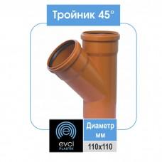 Тройник Evci Plastik 110x45 для наружной канализации