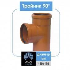 Тройник Evci Plastik 110x90 для наружной канализации
