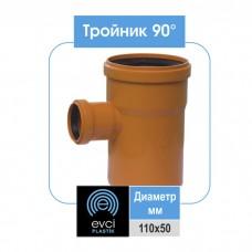 Тройник Evci Plastik 110x50x90 для наружной канализации