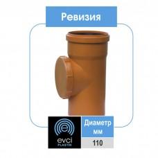 Ревизия Evci Plastik D110 для наружной канализации