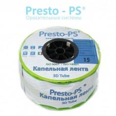 Капельная лента Presto-PS эмиттерная 3D Tube 3D-15-1000