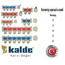 Коллектор Kalde на 2 выхода BLUE (Оригинал)