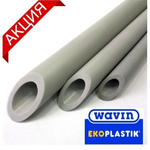 Труба Wavin Ekoplastik PP-R PN16 75х10,4(8м)