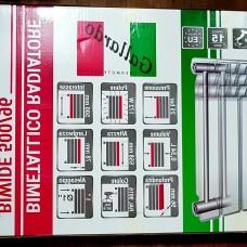 Биметаллический радиатор Gallardo 500/96