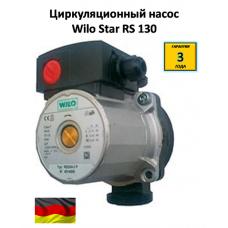 Циркуляционный насос Wilo Star RS 25/40/130 (Германия)