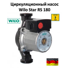 Циркуляционный насос Wilo Star RS 25/40/180 (Германия)
